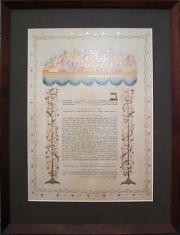 certificates23-extracted