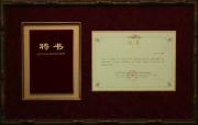 certificates98-extracted